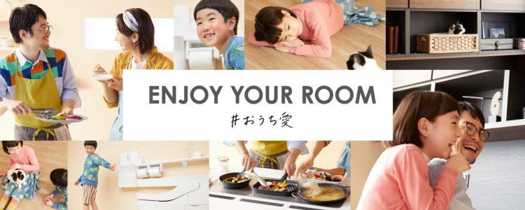 おうち愛画像